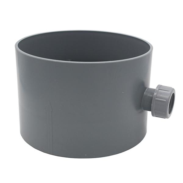 Vent Axia Condensation Trap 160mm