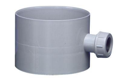 VENTAXIA CONDENSATION TRAP 125MM (455191)